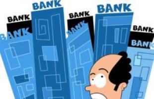 Финансы и кредит сироткин